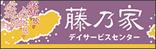 bn-fujinoya